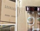 蚌埠杯子印字水杯批发礼品杯定制还是诗如意玻璃杯厂家