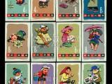 編78 81工業產品郵票的價格 哪里有回收郵票的 郵票回收