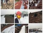 常州市新北区房屋防水各类屋顶漏水维修地下室防水堵漏