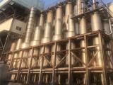每小时2吨蒸发器淀粉蒸发器