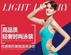 洛阳淘宝装修设计 洛阳网店设计 洛阳网站建设推广