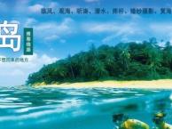 石家庄到海岛旅游,马来西亚旅游,风下之乡-沙巴半自由行5晚7日