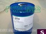 氨基烤漆附着力促进剂M-212A
