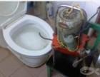 如东专业疏通下水道,马桶地漏水泥堵塞疏通专家