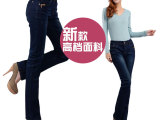【659-8】秋冬新款女士式牛仔裤批发 长裤 直筒裤 蓝色高腰微