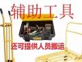 2.6米双排小货车(东坑、常平、大朗)