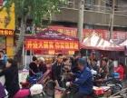 张成荣电烤鸡架北京电烤鸡架加盟北京电烤鸡架加盟费用