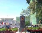 春节保山到越南下龙、河内四天三晚世界遗产品质游(含天堂岛)