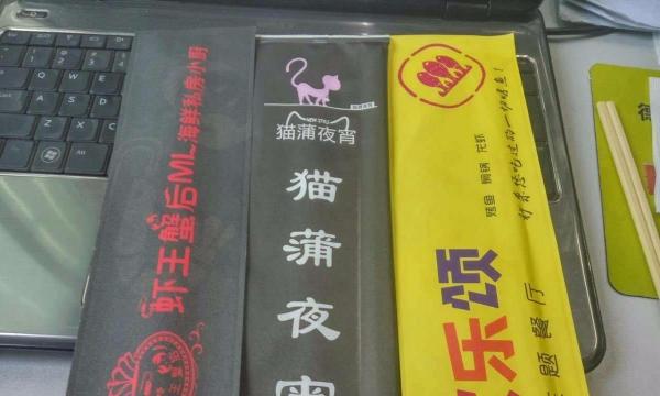 咸阳环保筷子三件套外卖纸巾高端餐具包