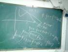 松岗地铁站友谊书城周边一对一小班高中数学辅导