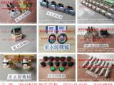 广锻冲床离合器电磁阀,上海鼎杰离合制动器-大量现货MVS-3