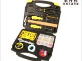 史丹利25件新型家用五金工具套装 工具箱维修组套 礼品套装包邮