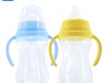 母婴用品批发婴侍卫宽口径PP吸管奶瓶带手柄葫芦形270ml PP929