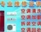 欢迎进入丶邢台格力空调巜(各中心)售后服务网站电话