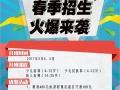 邢台街舞民族舞D舞灵魂舞蹈学校春季班开始报名了