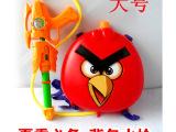 玩具水枪厂家 背包水枪 儿童玩具水枪批发 小鸟背包式气压水枪 6