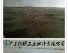 松山湖 写字楼水磨石地板起尘处理 固化剂地坪