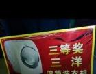 三洋自动变频滚筒9公斤洗衣机全新