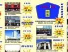 东森鸿亚商家联盟一卡通 全城打折卡