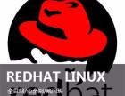 上海Linux网络工程师培训 Linux培训班费用