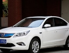 吉利长安品牌加盟 电动车 投资加盟 电动车