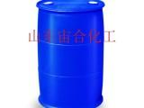 大量供应甲基异丁基甲酮 含量99.5 价格公道