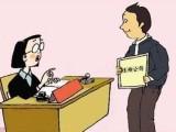 税务登记 税务变更 税审审计 税种核定 汇算清缴