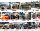 奥库户外运动鞋批发加盟,6万开店成功当老板