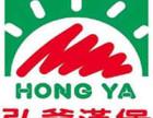 台湾弘爷汉堡怎么加盟 弘爷汉堡加盟费多少钱