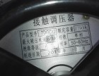焊机回收 金属回收 调压器 变压器 变电箱回收