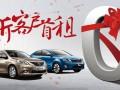 莆田东园店-冬日暖阳,点燃心中热情!