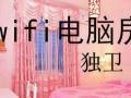 深圳经济型酒店式青年招待所特价30