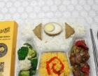 太原年会 大型会议 餐员工餐 工作餐团餐优惠