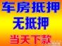 香河个人小额贷款公司