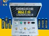 黑龙江9800地暖清洗机家用