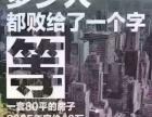 上亿广场台湾士林不夜城