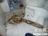南京专业打捞手机-打捞戒指-贵重物品掉进下水道 马桶打捞