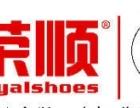 转让---北京布鞋店