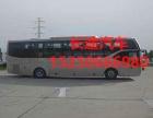 从广州到兰州的汽车票多少钱15250666980直达汽车