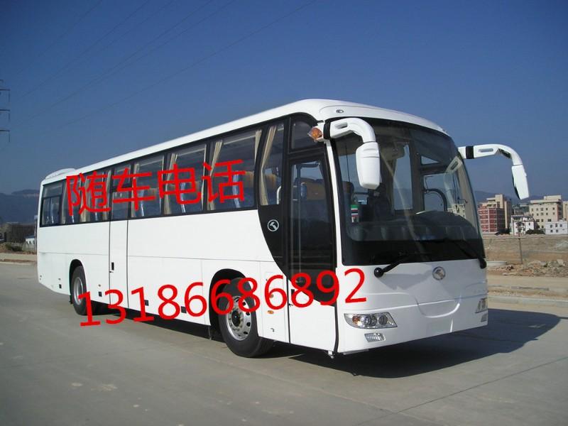 【图】常州到青岛汽车132-1867-6688几时发车