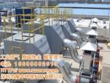 深圳vocs废气处理公司,珠宝加工废气治理,东莞石排镇环保公