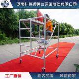 湖南厂家直销铝合金脚手架高空作业平台