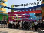 深圳公学技术学校 深圳有什么公学技术学校