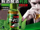 一件代发肯迪醒**韩国进口 解酒 醒酒  饮品 诚招代理加盟