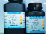 劲爆!!!AR分析纯硫化钾长期直供工业级试剂l硫化钾量大从优