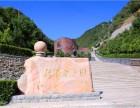 北京怀柔公墓九公山陵园骨灰寄存对外收费1000元,你知道吗?