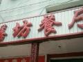 光明街 商业街卖场 140平米