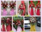 开业花篮 婚礼鲜花 礼品活动 鲜花速递 订花送花店