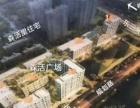 商业门脸 马上发售东湖片区 近期开盘 限量发售