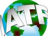 西安认证管理体系认证 客户验厂辅导